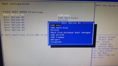 boot pc.jpg
